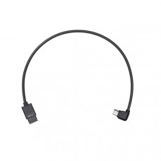 DJI Кабель Multi-Camera Control Cable Type-B для Ronin-S (Part 6), арт.6958265176180